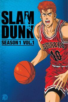 Slam Dunk Latino Latino HD COMPLETA ONLINE