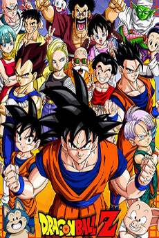 Dragon Ball Z Latino HD COMPLETA ONLINE